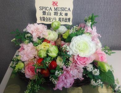 SPICA MUSICA 開設お祝いをいただきました!