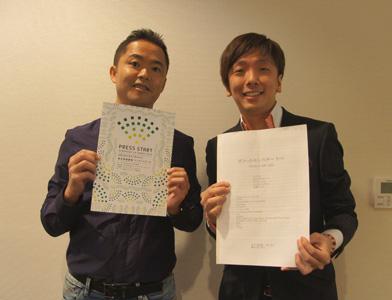 PRESS START 2014 東京公演⑤