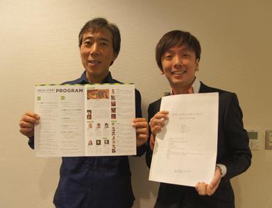 PRESS START 2014 東京公演⑥