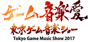 tokyo_game_music_show_m
