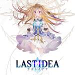 LAST IDEA ラストイデア 制作発表会